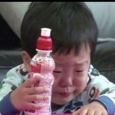 Social media/text fic Bad boy Jungkook and nerdy Taehyung have the… #fanfiction #Fanfiction #amreading #books #wattpad Meme Rindo, Memes Estúpidos, Kpop Memes, Cute Memes, Stupid Memes, Reaction Pictures, Funny Pictures, Funny Friend Memes, Funny Friends