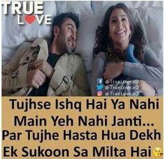 Hahahahhaa ... Haina mere saath b yehi hoa ... Muje acha laga jub wo hassa :)