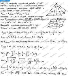 Виды химической связи 11 класс конспект