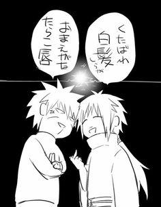 When lil brothers talk Naruto Funny, Naruto Kakashi, Naruto Shippuden Anime, Anime Naruto, Anime Manga, Izuna Uchiha, Narusasu, Boruto, Akatsuki