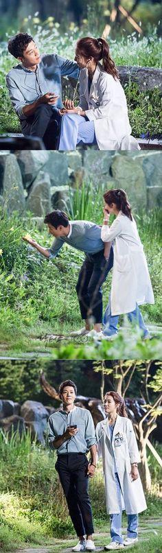 #koreandrama #korea #love #romance #romancedrama #korean #couple #koreanlove #koreancouple #koreancouple  #cute #drama #plasticsurgeryinkorea #koreaplasticsurgery #asian #asiancouple #koreanactor #koreanactress  #doctors #daplasticsurgery #daprs #parkshinhye #kimraewon Korean Actresses, Korean Actors, Doctors Korean Drama, Kdrama, Dr Park, Taiwan, Kim Rae Won, Sanam Puri, Emergency Couple