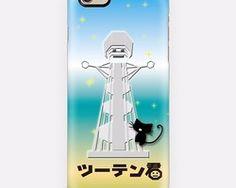 【受注生産】iPhone&スマホ各種ケース ツーテン君と黒猫◆青空