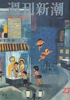 Rokuro Taniuchi's illustrated covers for the Weekly Shincho (Japan, circa 1956-1981)