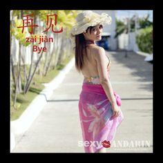 Mandarin Flashcards #sexymandarin #asianmodels #flashcards #chinese #Mandarin #bye Waist Skirt, High Waisted Skirt, Learn Mandarin, Sexy, Skirts, Fashion, Moda, High Waist Skirt, Skirt