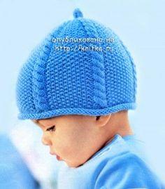 Голубая шапочка. Вязание спицами.