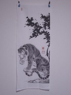 Tiger 伊藤若冲