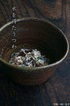 備前焼  甲鉢    和仁栄幸 http://www.papua-by-raz.co.il/japan/