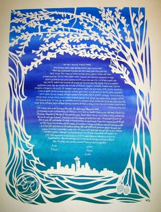 Papercut Artwork Ketubah - Ginkgo Tree Waterfall and Seattle Skyline...ginkgo tree + waterfall w/skyline added in...what could we add?