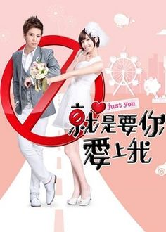 "Just You (Taiwan Drama).my most favourite T-drama. it's so cute. i love it when Liang Liang called 'Lao Pan~"" which means 'Boss'. Just you is my no.1 Tdrama!!"