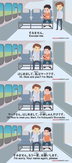 Learn #japanese video lessons #jlpt #anime #manga #naruto #japanesewords #japan #japaneselanguage #jlpt3 #jlpt4 #jlpt5
