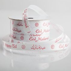 Eid Mubarak Curling Ribbon - Silver Envelope