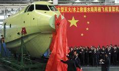 В Китае прошёл наземное испытание крупнейший в мире гидросамолёт - Life
