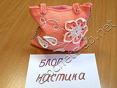 Tunisian crochet bag Сумочка «Нежность», связанная тунисским крючком