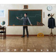 Amazon.co.jp: 小林賢太郎テレビ 3 [Blu-ray]: 小林賢太郎: DVD