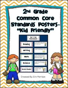 2nd grade kid friendly common core standards posters