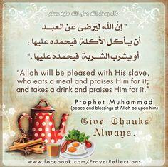 """وسلم: """" إنَّ اللهَ لَيَرْضى عن العبــدِ  أن يأكلَ الأكلةَ فيحمَدَه عليها ،  أو يشرب الشَّـربةَ فيحمَدَه عليها ."""" ,Allah will be pleased with His slave"""" ;who eats a meal and praises Him for it """".and takes a drink and praises Him for it"""