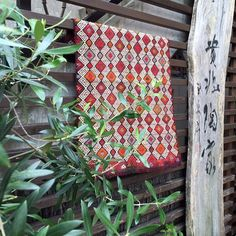 I look the rugs from different way to look from a Window... Rug is like a Letter....because you can see the weaver life and weaver wishes on the design that the weaver made.. let!s read the letter together.. Thank you very much best regards  Mihri Kilim