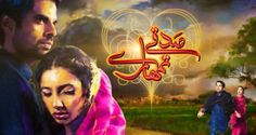 sadqay tumhare episode 18 Full in High Quality Dailymotion Tune Videos,sadqay tumhare latest episode...