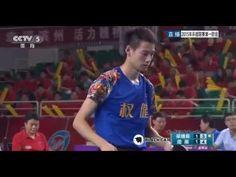 리앙지쿤vs저우위 중국슈퍼탁구리그 Liang Jingkun vs Zhou Yu 2015 China Super League