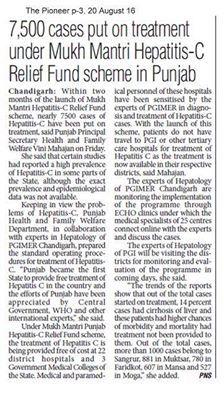 """7500 Cases put on treatment under """"Mukh Mantri Hepatitis-C"""" Relief Fund Scheme in Punjab."""