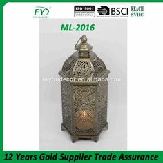 Check out this product on Alibaba.com App:Cooper Morrocan metal lantern for wholesale home decoration ML-2016 https://m.alibaba.com/FjEZFf