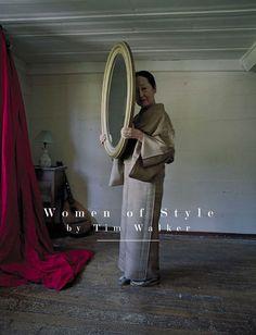 "Setsuko Klossowska de Rola for Vogue Italia September 2015 ""Women of Style"" by Tim Walker"