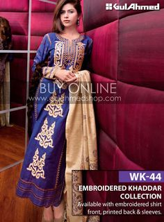 The long wait is finally over. Gul Ahmed winter collection 2012-13 for women was released today. Like its midsummer collection 2012 and its summer collection 2012, Gul Ahmed winter collection 2012-13 also has many different fabrics included. These are khaddar, pashmina, cordrouy, silk cashmere, velvet silk and much more.