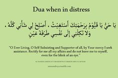ImageFind images and videos about peace, islam and muslim on We Heart It - the app to get lost in what you love. Islamic Prayer, Islamic Qoutes, Islamic Teachings, Islamic Dua, Muslim Quotes, Religious Quotes, Quran Verses, Quran Quotes, Allah Quotes