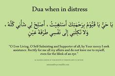 Dua when in distress