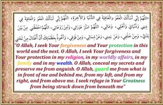 Read this dua every morning and evening. We have given separate pics of this dua in Arabic, English Translation and Transliteration. You can save the ones you prefer. O Allah, I seek …