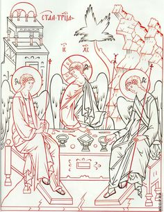 The tracing picture of the Holy Trinity Religious Images, Religious Icons, Religious Art, Byzantine Icons, Byzantine Art, Tracing Pictures, Catholic Art, Art Icon, Orthodox Icons