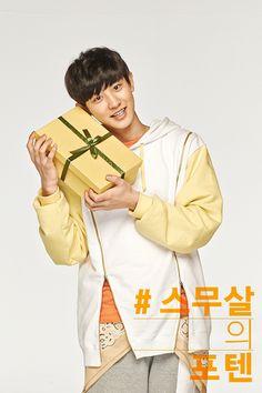 ~{EXO's Chanyeol}~ #Chanyeol #ParkChanyeol #EXOK #EXO