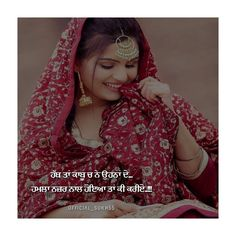 I Love You Quotes, Love Yourself Quotes, Real Quotes, Mood Quotes, Positive Quotes, Life Quotes, Flirty Lines, Punjabi Love Quotes, Formal Men Outfit
