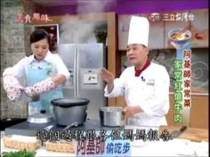 阿基師 家常菜 家常紅燒牛肉; Super Easy Taiwanese Beef Stew