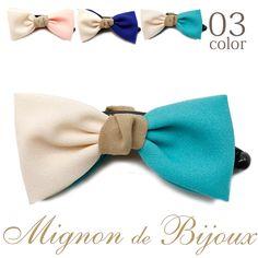 【楽天市場】ヘアアクセサリー ヘアクリップ バンス レディース 激安 300円 アクセサリーバイカラーリボンバナナクリップ[Mignon de Bijoux][ミニョンドゥビジュー]:Mignon de Bijoux