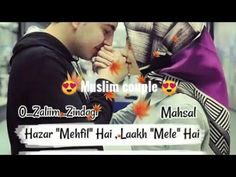 Muslim Couple Quotes, Muslim Couples, Line, Qoutes, Thankful, Books, Youtube, Beautiful, Quotations