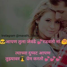 Marathi Status, Marathi Quotes, Instagram