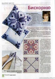 BISCORNU, ALFILETEROS, GUARDATIJERAS, ....A PUNO DE CRUZ (pág. 35) | Aprender manualidades es facilisimo.com