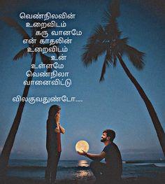 Tamil Love Quotes, Feelings, Cute, Movie Posters, Movies, Films, Kawaii, Film Poster, Cinema