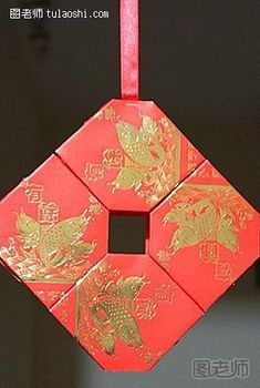 Make your own Chinese New Year Deco !