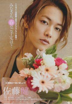 """Sato Takeru - a.a """"Rurouni Kenshin"""" Takeru Sato, Rurouni Kenshin, Happy Boy, Live Action, Japanese, Actors, Image, Beautiful, Kamen Rider"""