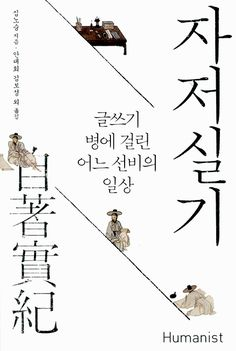 "[알라딘] ""좋은 책을 고르는 방법, 알라딘"" Poster Fonts, Typography Poster, Graphic Design Typography, Branding Design, Book Design Layout, Book Cover Design, Page Design, Web Design, Catalogue Layout"