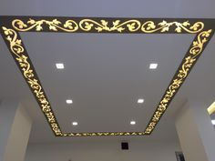 Suggested cieling for DD علي 2 Drawing Room Ceiling Design, Simple False Ceiling Design, Gypsum Ceiling Design, House Ceiling Design, Ceiling Design Living Room, False Ceiling Living Room, Ceiling Light Design, Roof Design, Fall Ceiling Designs Bedroom