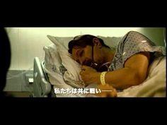 映画『ダークナイト ライジング』特報映像