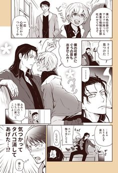 こ ま (@asbr_km) さんの漫画 | 34作目 | ツイコミ(仮) Conan, Shizaya, Magic Kaito, Cute Love, Detective, Character Design, Animation, Poses, Manga