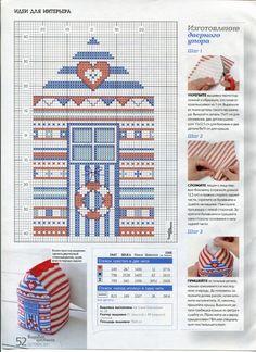 Beach Hut Cross Stitch pattern - cute
