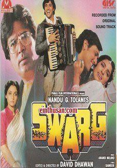 Swarg Hindi Movie Online (1990)[U] w.eng.subs