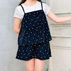 簡単手作り!おしゃれな女の子用のキャミソールの作り方(子ども服) | ぬくもり #女の子 #キャミソール #夏 #簡単 #子ども服 #重ね着 #手作り #作り方 #ハンドメイド #手芸 #NUKUMORE