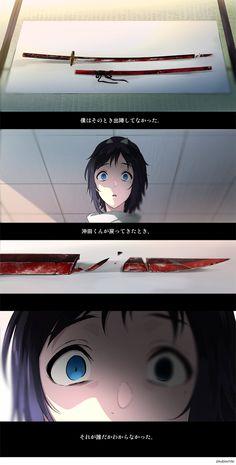 Oh My God! KASHU!!!!!!!!!!!!!!!! *distress noises*