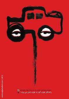 پوستر برای جشنواره ره پویان سفر ایمن| نفر دوم  | 1392 | طراح: سجاد سلیمی poster…